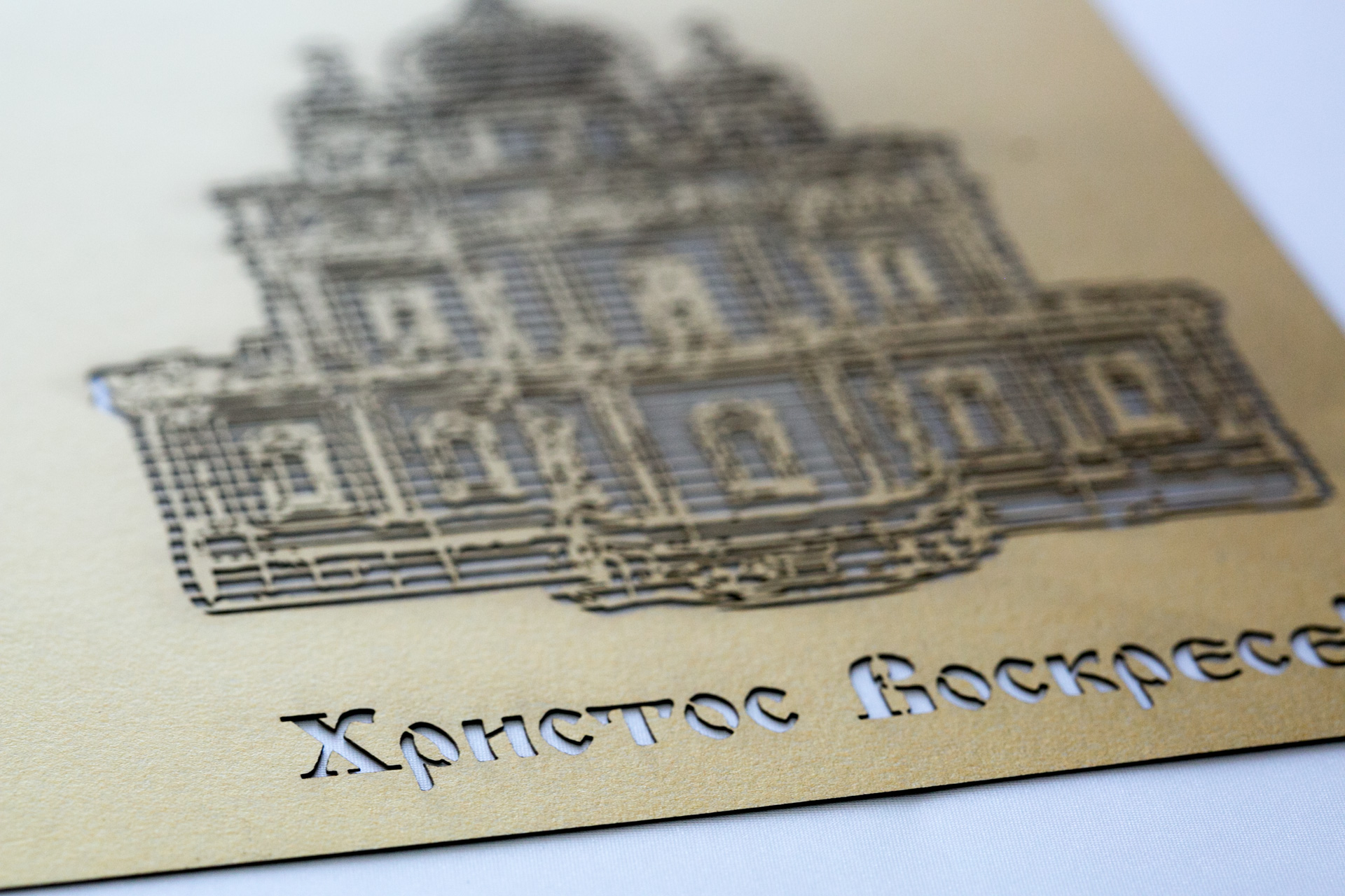 Типографии санкт-петербурга открытки, надписью отвали меня