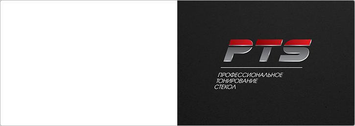 Превью логотипа PTS