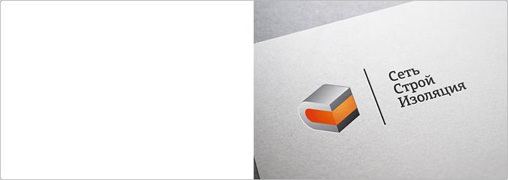 Превью логотипа Сеть Строй Изоляция