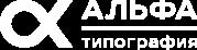"""Логотип типографии """"АЛЬФА СПб"""""""